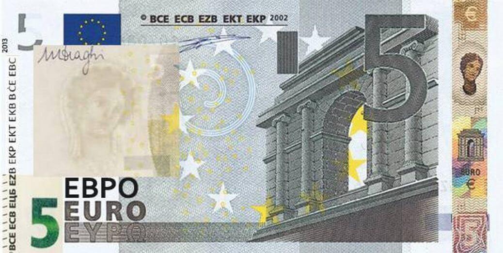 la-nuova-banconota-da-cinque-euro-5.jpg